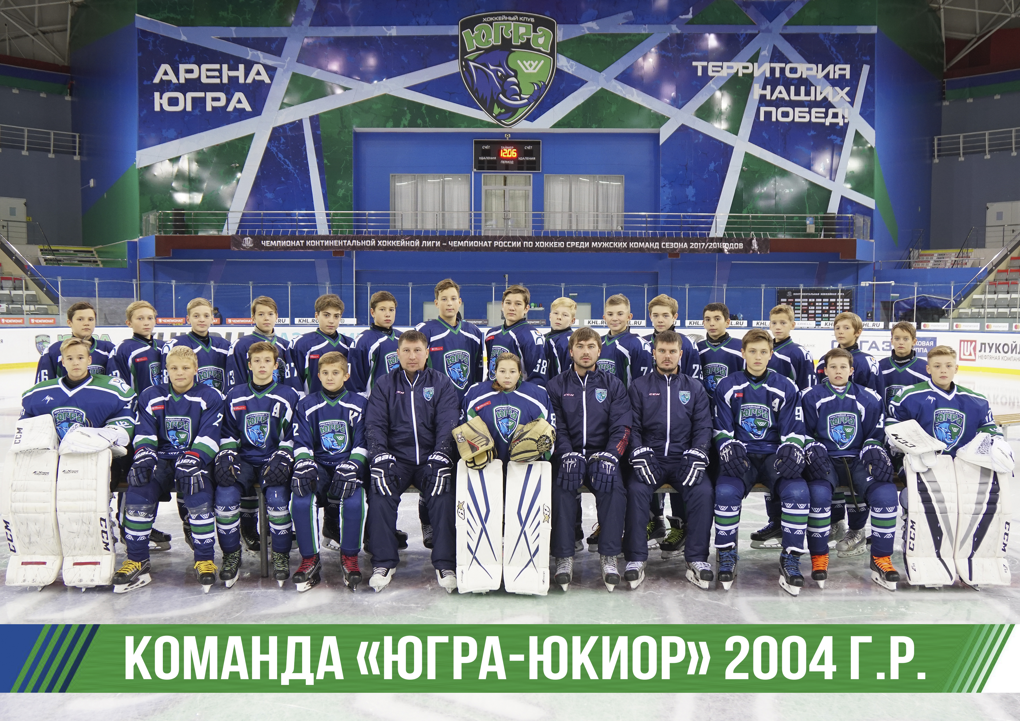 Хк сдюсшор 2002 ханты мансийск